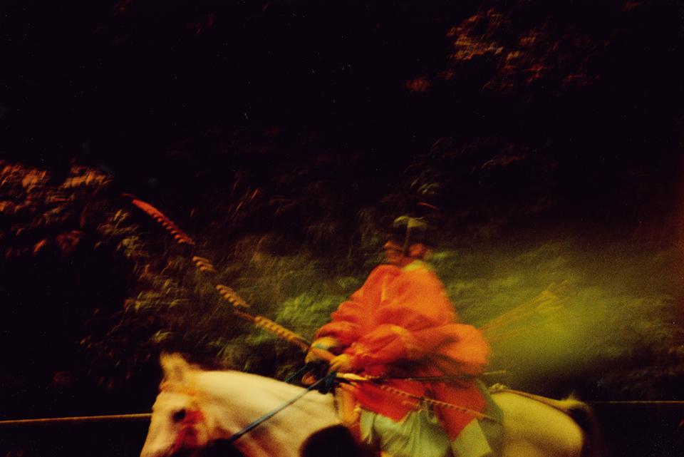 Archer, Kyoto, 2014 © Sean Lotman
